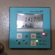 Blokada filterskog postrojenja Hodžići , mutnoća vode preko 1.500 NTU